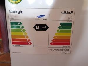 energy fridge with label Hotel Inside Afrika Kigali 1014