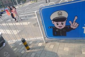 Beijing 812 9