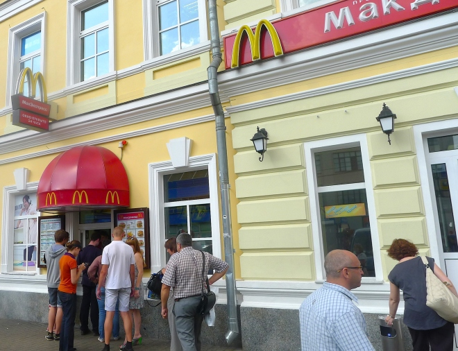 McDonalds Moscow 812.JPG