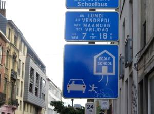 public school sign Bxl 915
