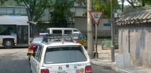 road sign Beijing 812