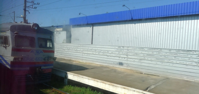 train Warsaw-Kiev Kiev 612 6.JPG