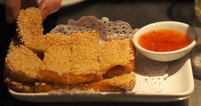 sesame toasts SoJo Chinese restaurant Oxford 118.JPG