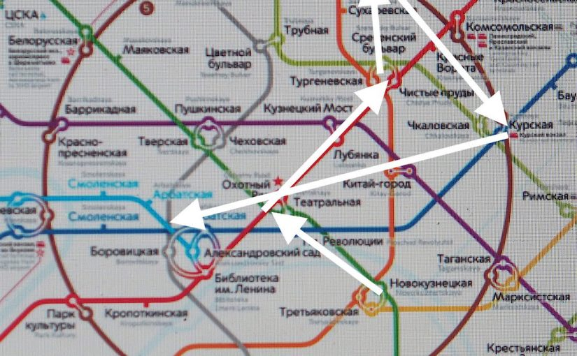 (7) I'm not sure what I'm doing here (#WorldCup 2018) – lost in the Moscowmetro