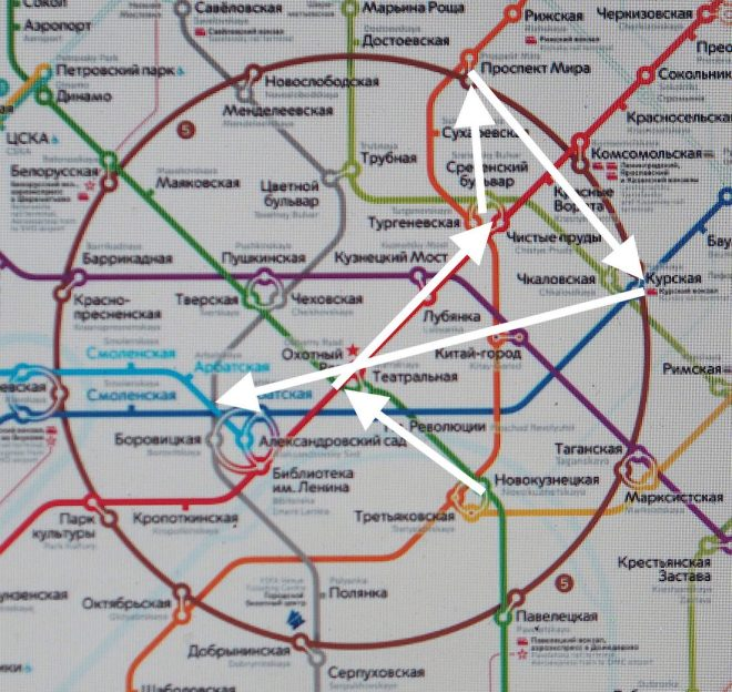 metro map Moscow 618.JPG