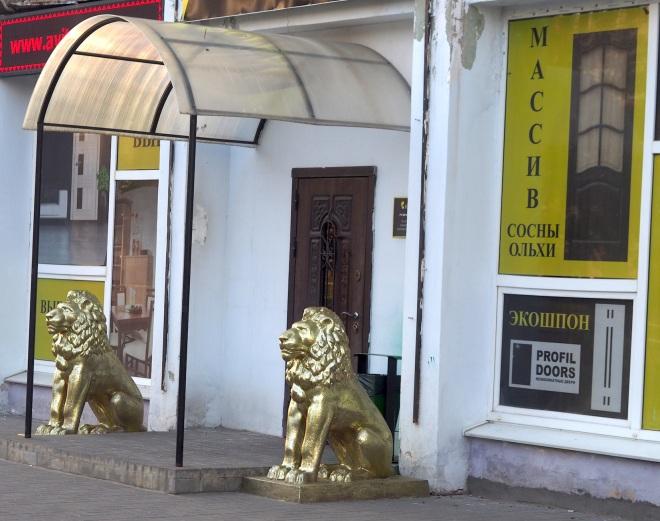 public lions Orsha 618.JPG