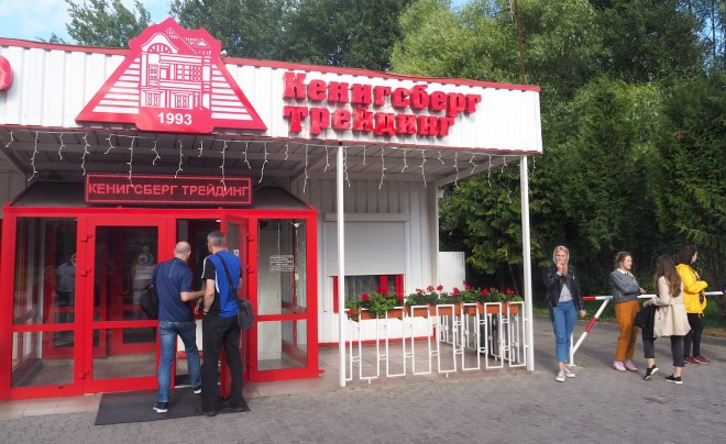 duty free shop KONIGSBERG TRADING Russia bus Kaliningrad-Elblag 618 2.JPG