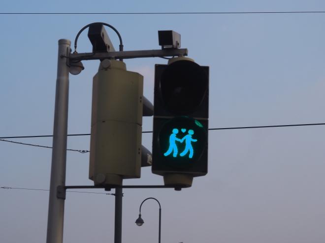 transport pedestrian gay go sign Vienna 1018.JPG
